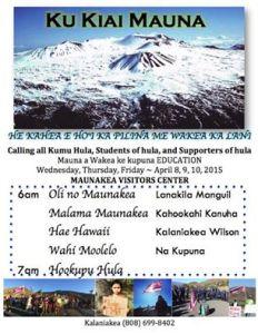 Ku Kia'i Mauna